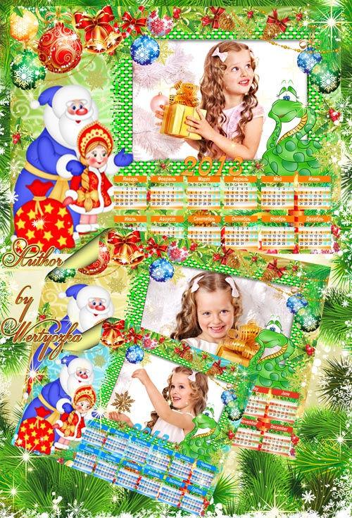Детский psd календарь-рамка на 2013 год