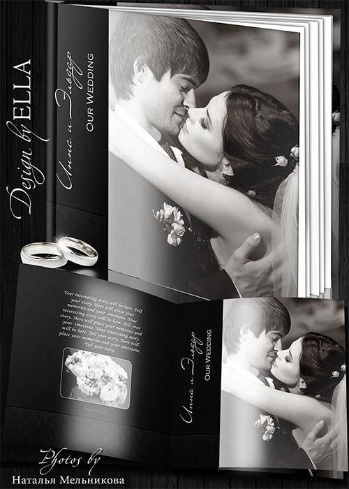Элегантная классическая фотокнига Black and white