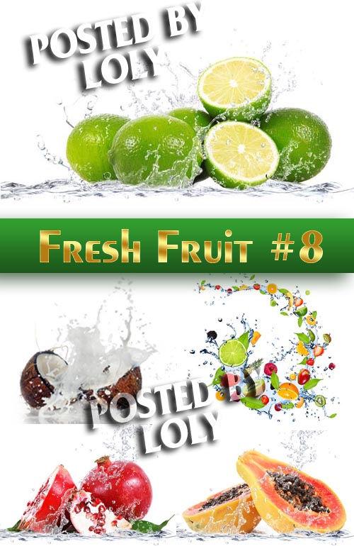 Растровый клипарт Свежие фрукты #8
