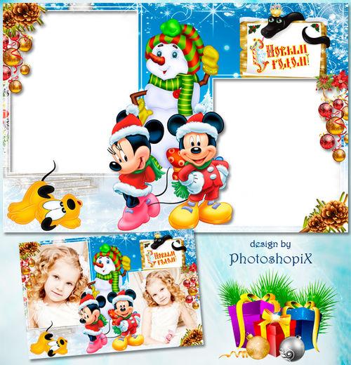 Детская новогодняя рамка