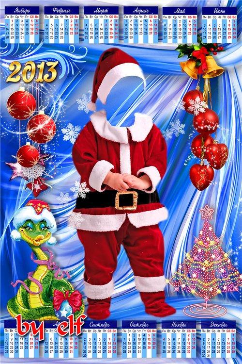 Новогодний детский шаблон-календарь на 2013 год