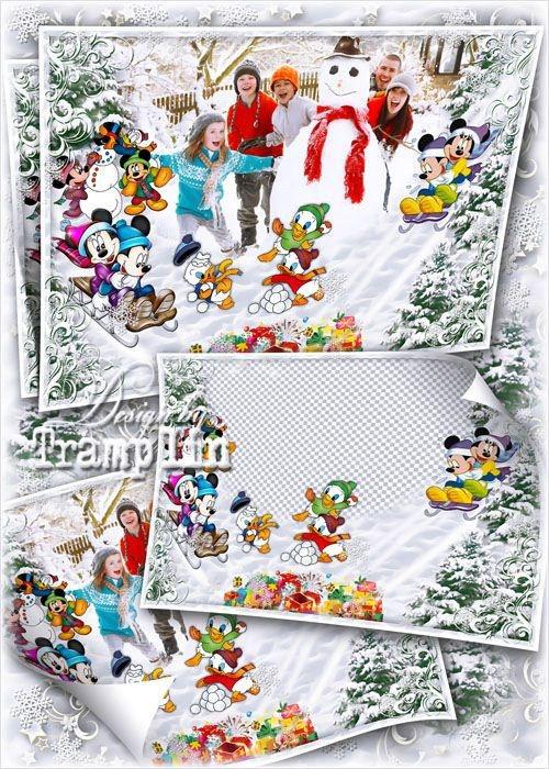 Зимний исходник для детских и семейных фото