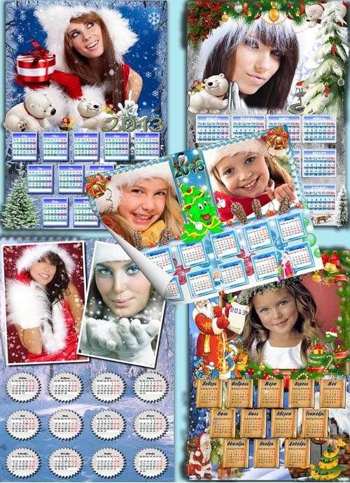 Сборник зимних настенных рамок-календарей