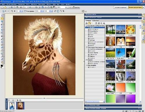 Ulead PhotoImpact X3 13.00 Portable