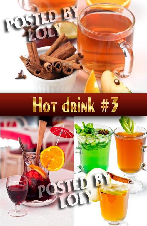 Растровый клипарт Горячие Напитки #3