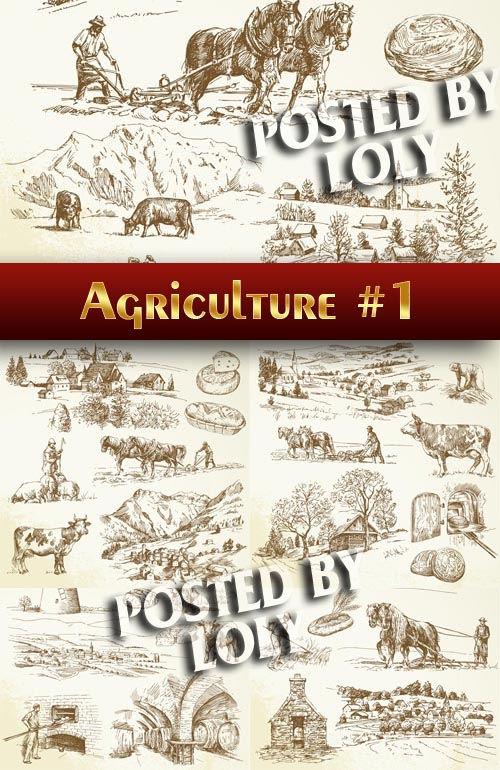 Векторный клипарт Сельское хозяйство #1