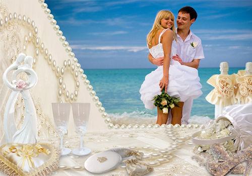 Рамка свадебная '' Мечты сбываются''