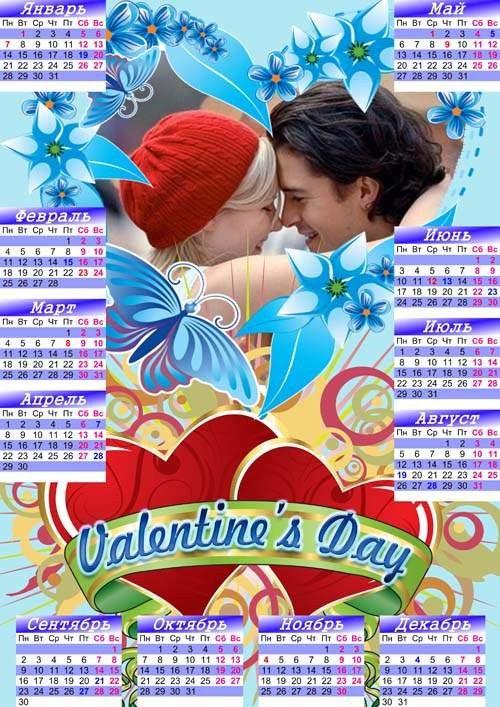 Рамка-календарь ко дню св. Валентина