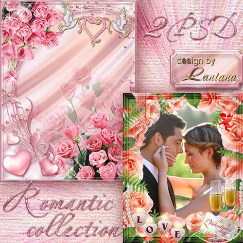 Романтические рамочки