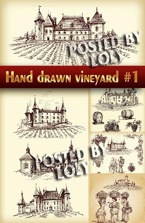 Векторный клипарт Рисованные виноградники #1