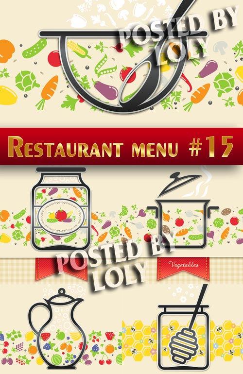 Векторный клипарт Ресторанные меню #15