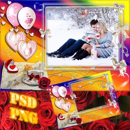 Фоторамка романтическая
