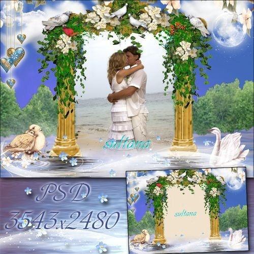 Фоторамка для влюбленных - Нашей любви прекрасные моменты