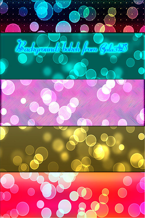 Цветные фоны Боке