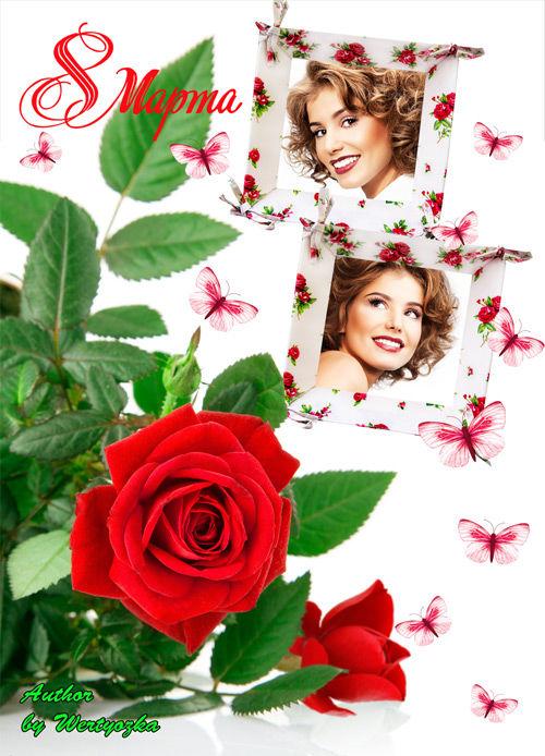 Рамка женская с красными розами и бабочками
