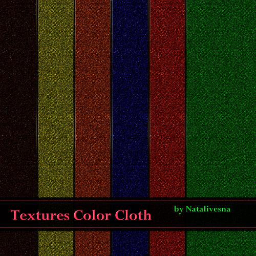 Текстуры – Цветное полотно