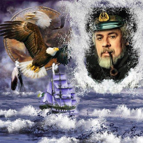Рамка мужская  ''Приключения в море ''