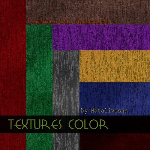 Текстуры – Цветные с рисунком