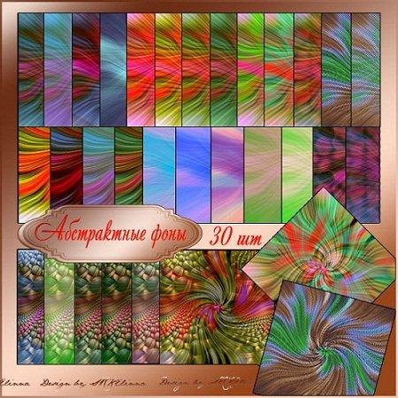 Красочные абстрактные фоны для вашего творчества