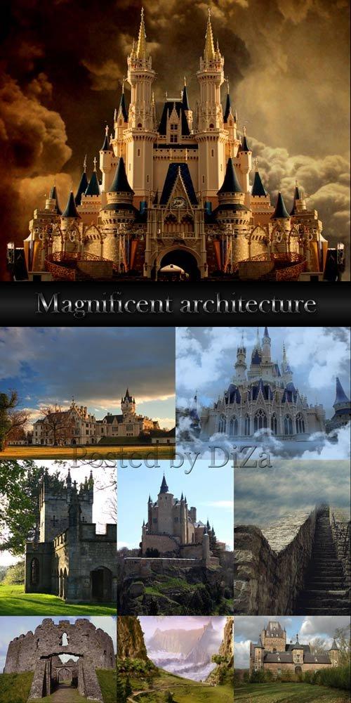 Великолепная архитектура