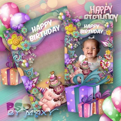 Рамка вертикальная с днем рождения - Все для тебя