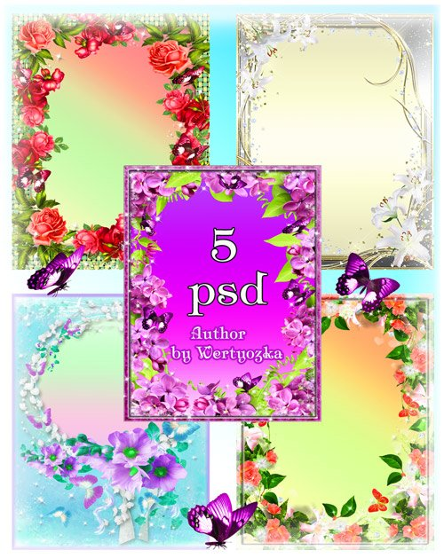 Цветочные рамки для фотошопа с розами, лилиями и сиренью