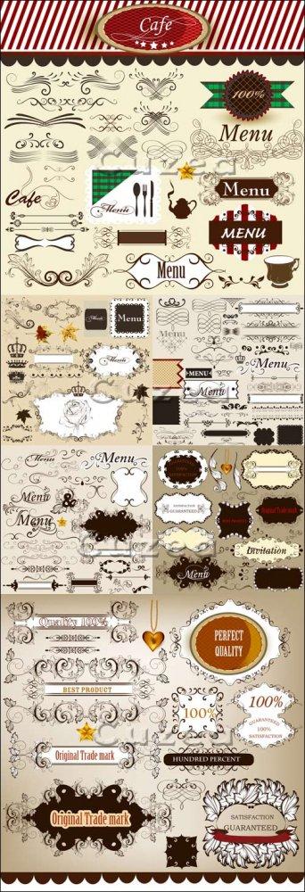 Элементы каллиграфии в векторе/ Collection of calligraphic design elements