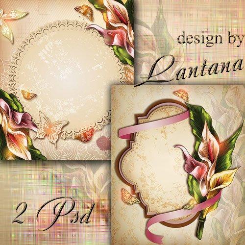 PSD исходники - Винтажные поздравительные открытки