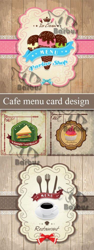 Cafe menu card design / Обложка меню для кафе