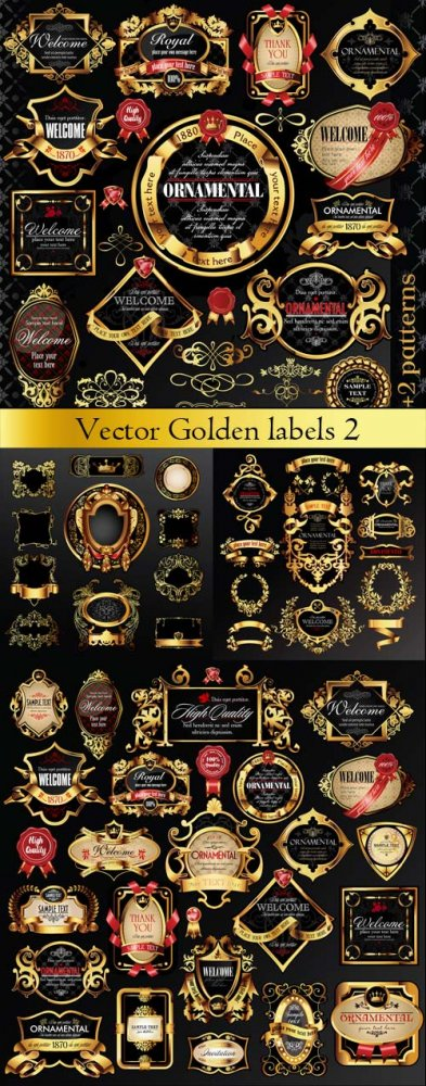 Vector Golden labels with heraldry elements 2