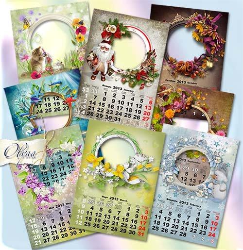 Настенный перекидной календарь на 2013 год с рамками