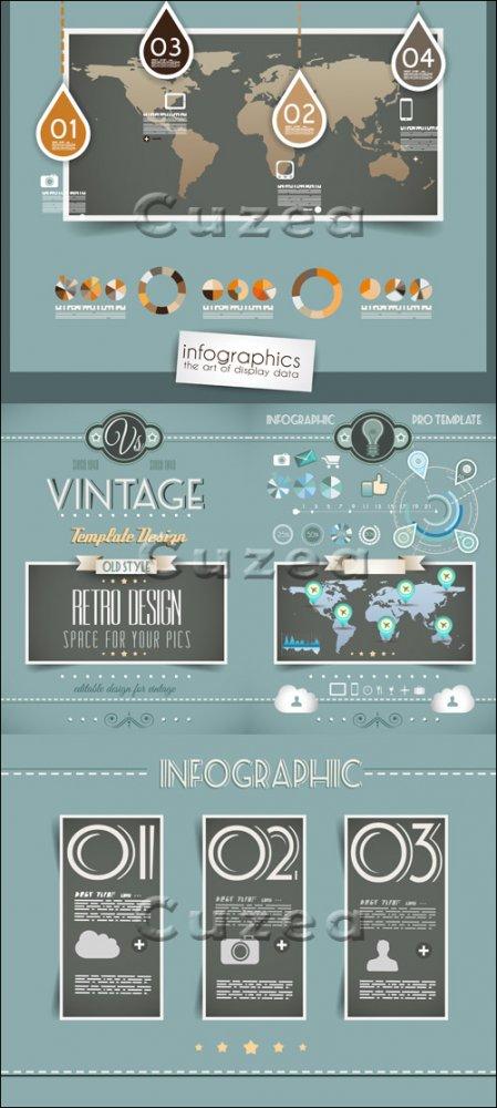 Элементы инфографики  в ретро стиле, часть 20/ Infografic retro elements  i ...