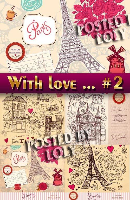 С любовью из Парижа #2 - Векторный клипарт
