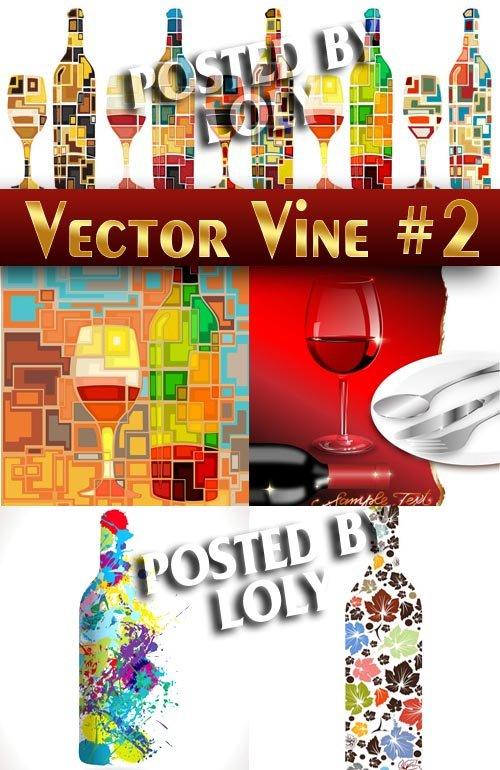 Векторное Вино #2 - Векторный клипарт