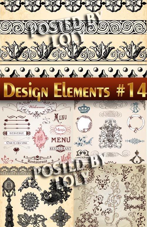 Элементы Дизайна #14 - Векторный клипарт