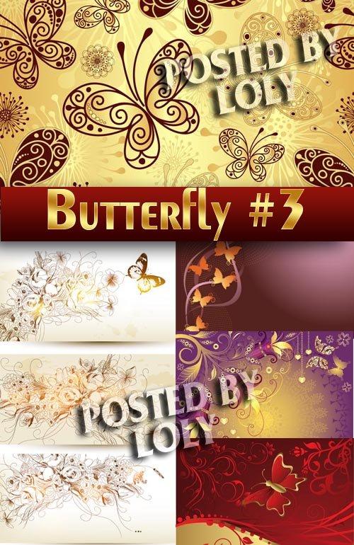 Прекрасные бабочки #3 - Векторный клипарт