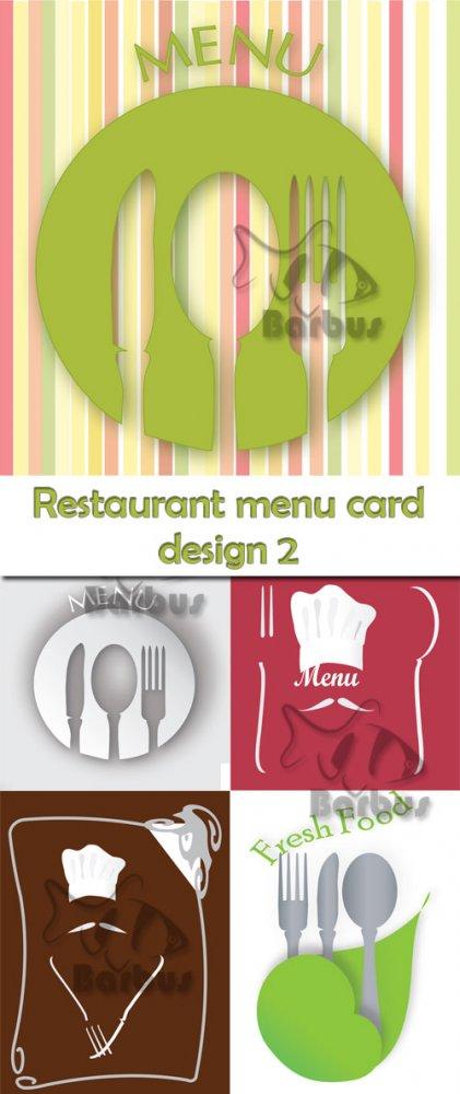 Restaurant menu card design 2 / Обложки для ресторанного меню