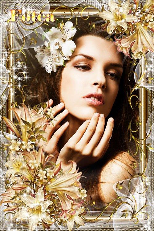 Цветочная рамка для фото - Шикарные золотые лилии