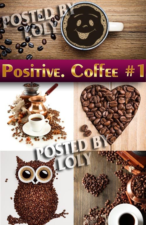 Позитив. Кофе #1 - Растровый клипарт