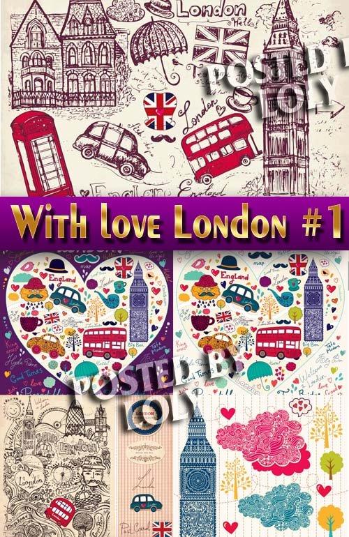С любовью из Лондона #1 - Векторный клипарт