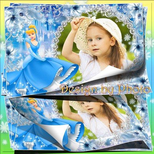 Детская рамка для девочки - Золушка