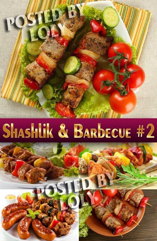 Шашлык и Барбекю #2 - Растровый клипарт