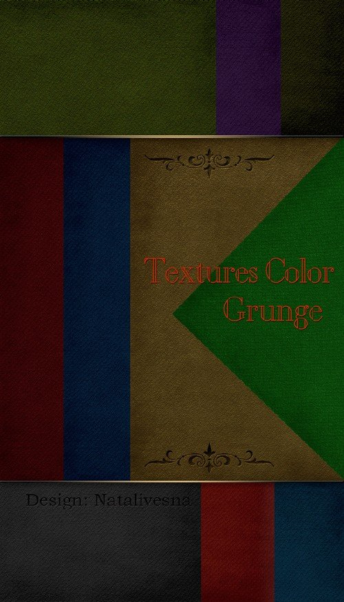 Текстуры – Цветной Гранж
