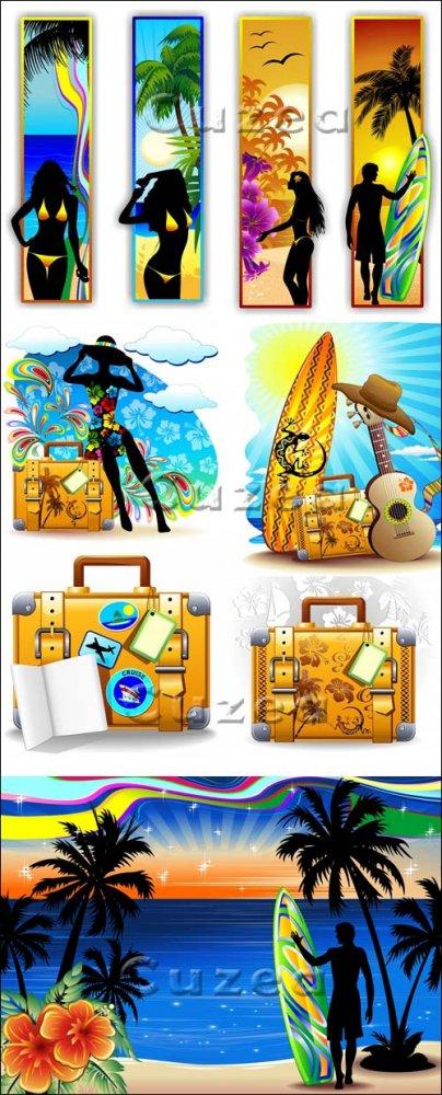 Летние каникулы/ Summer travel - vector stock
