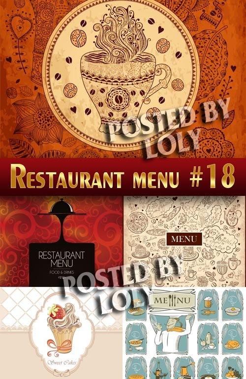 Ресторанные меню #18 - Векторный клипарт