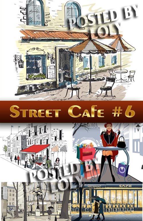 Уличное Кафе #6 - Векторный клипарт