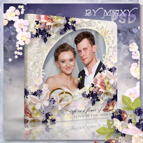 """Свадебный фотоальбом """"Наш путь усеян цветами"""""""