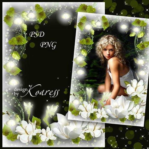 Романтическая женская рамка для фото с белыми цветами - Волшебной ночи мягк ...