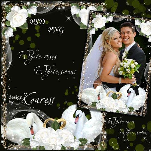 Свадебная фоторамка - Белые розы, белые лебеди