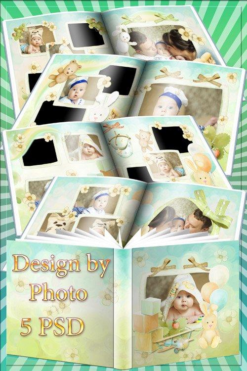 Фотокнига для новорожденного мальчика